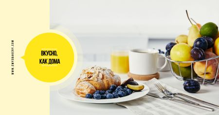 Cafe Promotion Croissant with Blueberries and Almonds Facebook AD – шаблон для дизайна