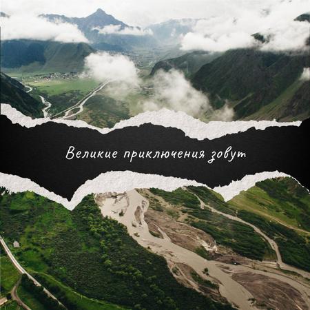 Scenic mountainous landscape Instagram – шаблон для дизайна