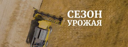 Harvest season with tractor in field Facebook cover – шаблон для дизайна