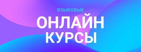 Language Online Courses Ad Facebook cover – шаблон для дизайна