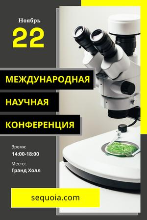 Science Event Announcement with Microscope in Lab Pinterest – шаблон для дизайна