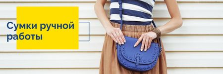 Handmade bags banner Twitter – шаблон для дизайна