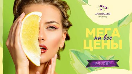 Summer Sale with Woman holding Pomelo fruit FB event cover – шаблон для дизайна