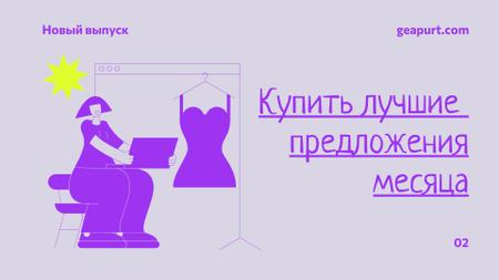 Online Store Sale ad with Woman holding Tablet FB event cover – шаблон для дизайна