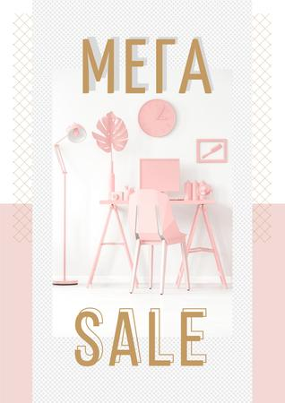 Sale Announcement with Computer on Working Table in Pink Poster – шаблон для дизайна