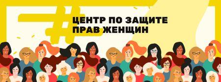 Women's Rights Center Services Offer Facebook cover – шаблон для дизайна