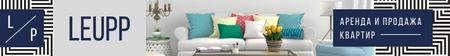 Real Estate Ad Cozy Interior in Bright Colors Leaderboard – шаблон для дизайна