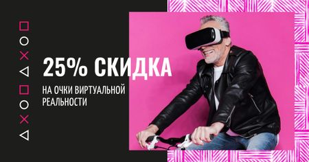 Discount Offer with Man using VR Glasses Facebook AD – шаблон для дизайна