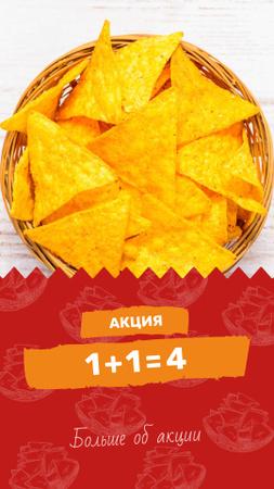 Tortilla chip Mexican dish Instagram Story – шаблон для дизайна