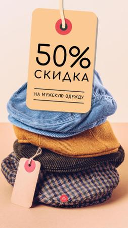 Clothes Store Sale Male Caps Pile Instagram Story – шаблон для дизайна