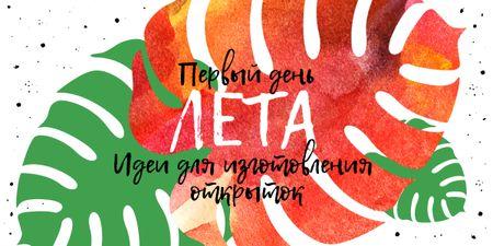 Tropical monstera leaves Image – шаблон для дизайна