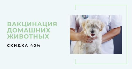 Pet Vaccination Offer with Dog in Hospital Facebook AD – шаблон для дизайна