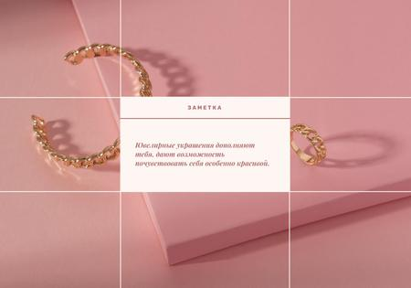 Plantilla de diseño de Citation about Jewelry with Golden Bracelet and Ring VK Universal Post