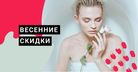 Spring Sale with Tender Woman holding Rose Facebook AD – шаблон для дизайна