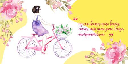 Girl riding bicycle with flowers Image – шаблон для дизайна