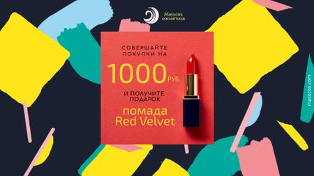 Special Offer with Red Velvet Lipstick Full HD video – шаблон для дизайна