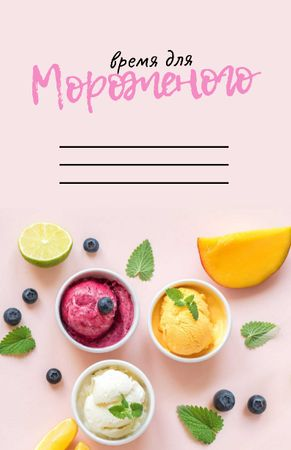 ice cream Recipe Card – шаблон для дизайна