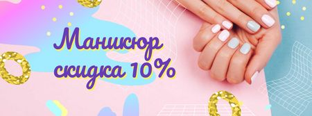 Hands with Pastel Nails in Manicure Salon Facebook cover – шаблон для дизайна