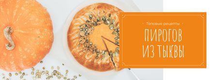 Baked pumpkin pie Facebook cover – шаблон для дизайна