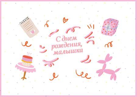 Birthday greeting with cute toys Card – шаблон для дизайна