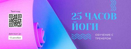 Yoga Training Offer with Pink Mat Coupon – шаблон для дизайна