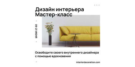 Interior decoration masterclass with Sofa in yellow Image – шаблон для дизайна