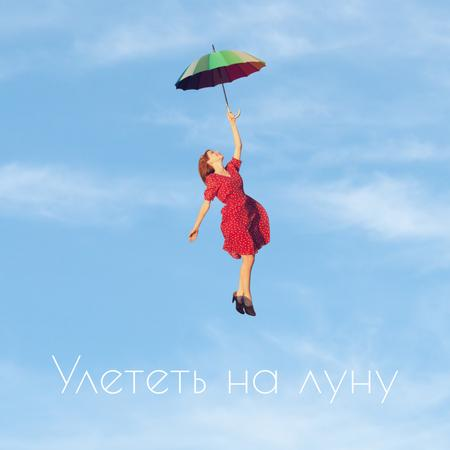Woman Flying on an Umbrella Animated Post – шаблон для дизайна