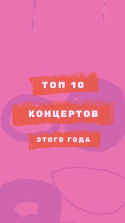 Best Gigs Ad on Pink pattern Instagram Video Story – шаблон для дизайна