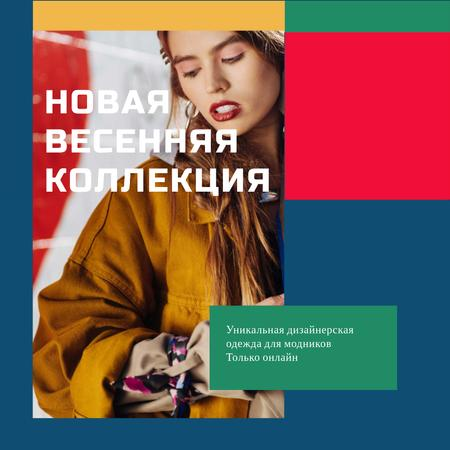 Designer Clothes Store ad with Stylish Woman Animated Post – шаблон для дизайна