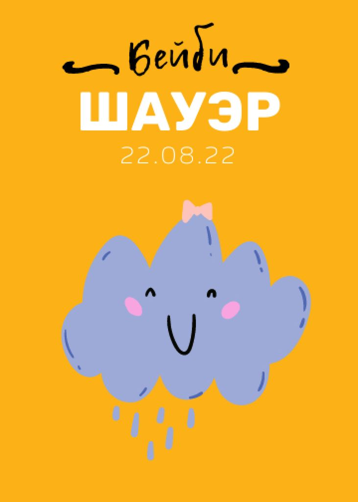 Baby Shower Announcement with Cute Smiling Cloud Invitation – шаблон для дизайна