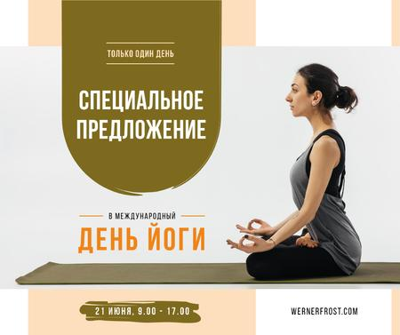 Woman practicing on Yoga day Facebook – шаблон для дизайна