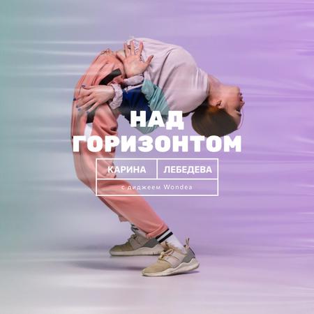 Passionate Dancer performing Album Cover – шаблон для дизайна