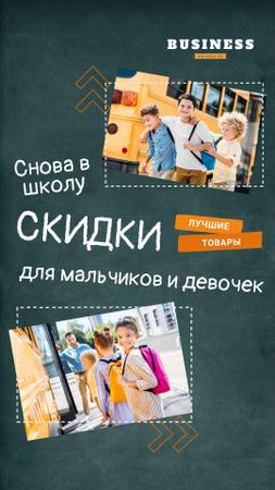 Back to School Sale Kids by School Bus Instagram Video Story – шаблон для дизайна