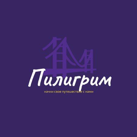 Travel Agency Ad with Bridge Building in Purple Logo – шаблон для дизайна
