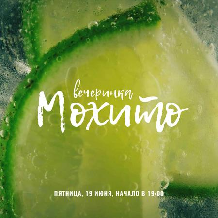 Lime slices in glass with Mojito Animated Post – шаблон для дизайна