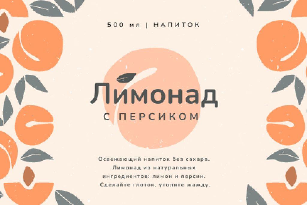 Lemonade brand ad on Peaches pattern Label – шаблон для дизайна