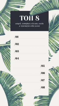 Wellness checklist on palm Leaves pattern Instagram Story – шаблон для дизайна