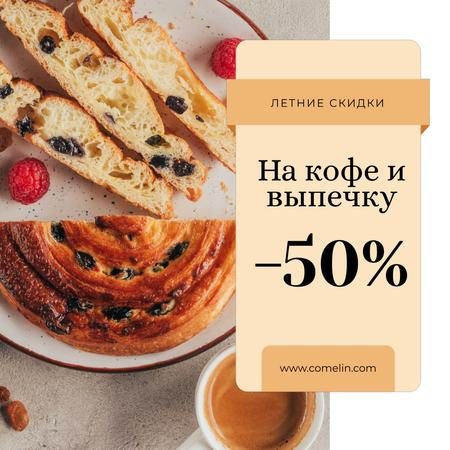 Cafe Promotion Coffee and Pastry on Table Animated Post – шаблон для дизайна