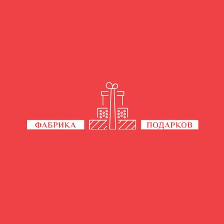 Stack of Gifts in Red Logo – шаблон для дизайна