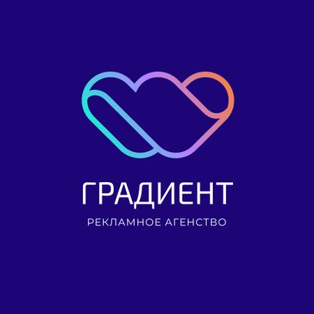 Colorful Wave for Creative Agency Logo – шаблон для дизайна