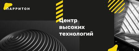 Geometrical sphere with lines Facebook cover – шаблон для дизайна