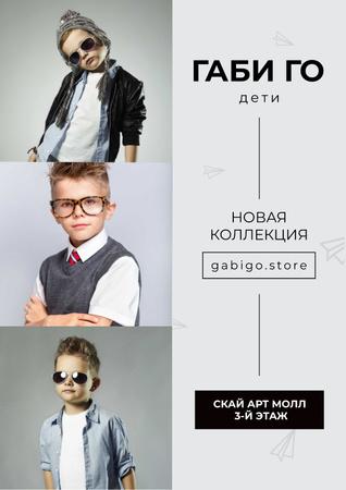 Children clothing store with Stylish Kids Poster – шаблон для дизайна