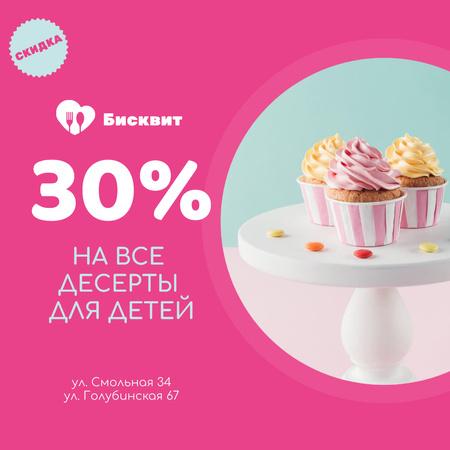 Kids Desserts Offer Sweet Cupcakes Instagram – шаблон для дизайна