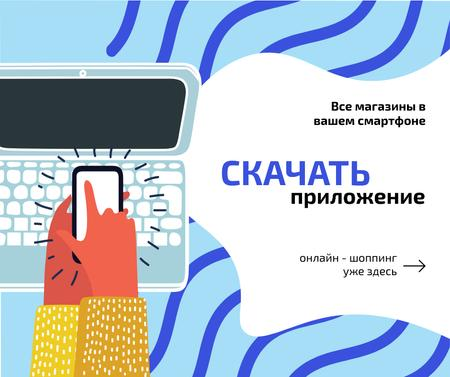 Online Shopping Offer with Man pressing screen Facebook – шаблон для дизайна