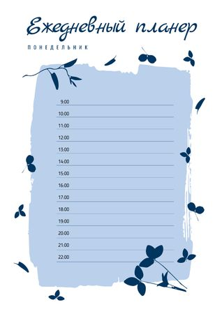 Daily schedule with blue leaves Schedule Planner – шаблон для дизайна