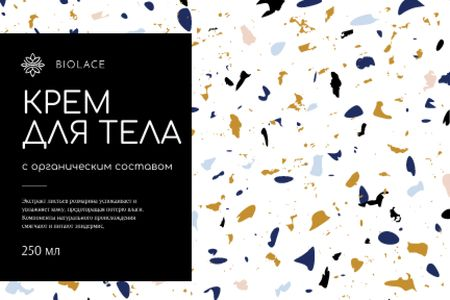 Skincare Cosmetics ad on abstract pattern Label – шаблон для дизайна
