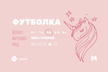 Kids Clothes care instructions with Unicorn Label – шаблон для дизайна