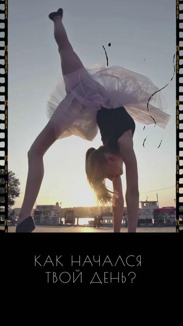 Ballerina dancing on city view TikTok Video – шаблон для дизайна