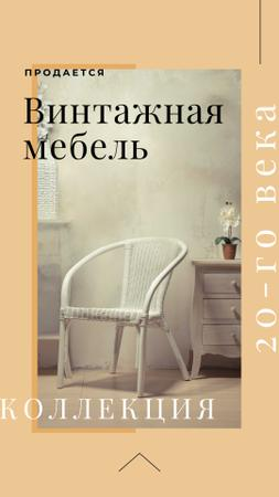 Vintage Furniture Offer with Stylish Chair Instagram Story – шаблон для дизайна