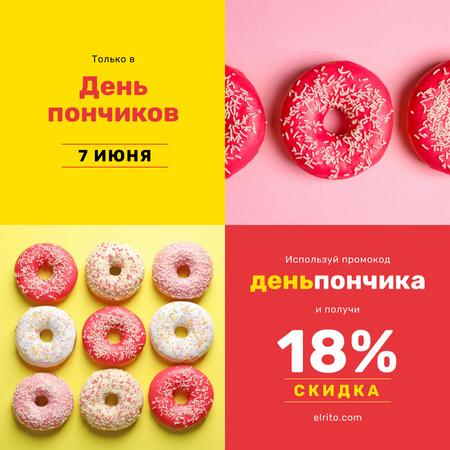 Delicious glazed donuts on National Donut Day Instagram – шаблон для дизайна